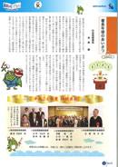 2012.8 No.53 p02