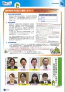 2012.8 No.53 p03