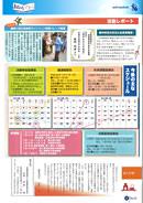 2012.8 No.53 p04