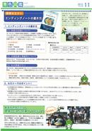 2013.11 No.55 p03