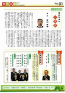 2014.01 No.56 p02