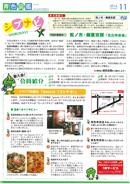 2014.11 No.60 p03