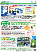 2014.11 No.60 p04