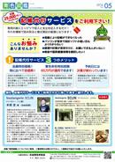 2016.05 No.65 p04