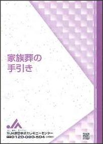 20200831_2.jpg