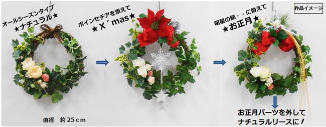 flower_arrangement2014_02.jpg