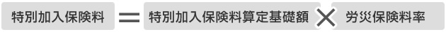 gyoumu2037_04.jpg