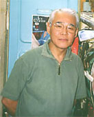 中澤 恒夫さん