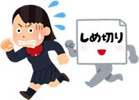kokuban2018_01.jpg