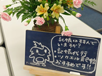 kokuban2018_02.jpg