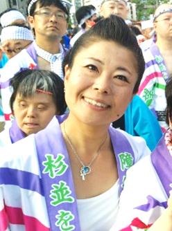 kouryu2021-takahashi.png