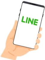 line2019