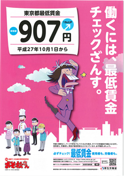 news20151008.jpg
