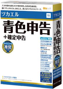 news20160823.jpg
