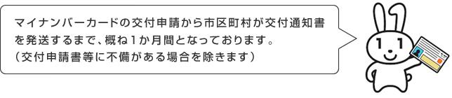 news20190618_04.jpg