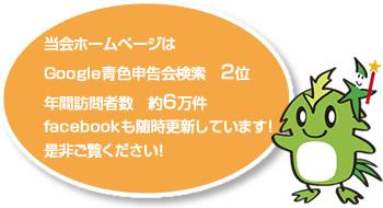news20190621.jpg