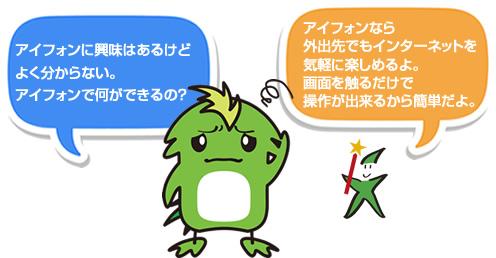 seminar_iphone.jpg