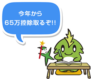 seminar_kichodaiko.jpg