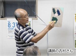 seminar_kokuban.jpg