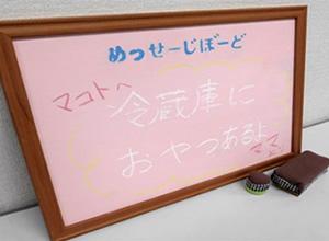 seminar_kokuban02.jpg