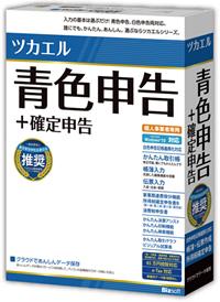 seminar_tsukaeru.jpg