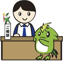 税理士・弁護士による無料「税務・法律相談会」