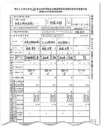 sozoku-zoyo5.jpg